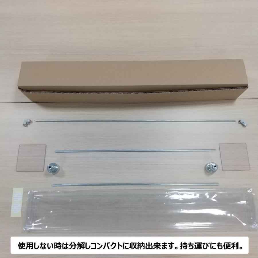 飛沫感染防止パーテーション「ウイルスガード」|sanwa-market|06