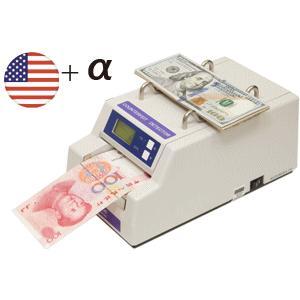 松村エンジニアリング U.Sドル+中国元 紙幣鑑別機 EXC-5800