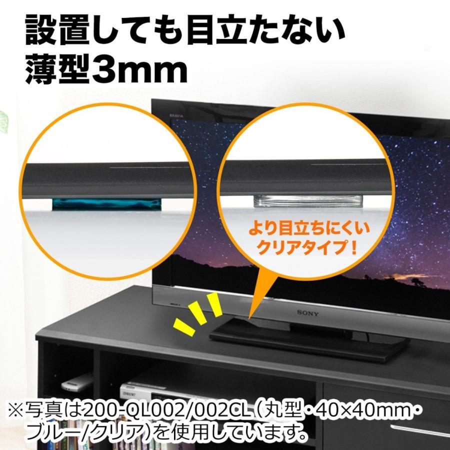 地震 対策 テレビ