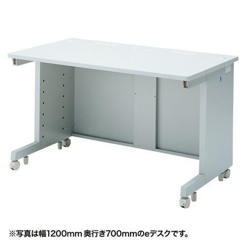 eデスク Sタイプ W1200×D650mm(ED-SK12065N)