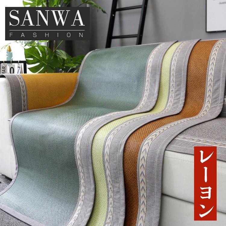 7点セット ソファーカバー 夏用 涼感 涼しい シンプル おしゃれ 洋風 インテリア 汚れ防止 sofa cover cover cover d0a