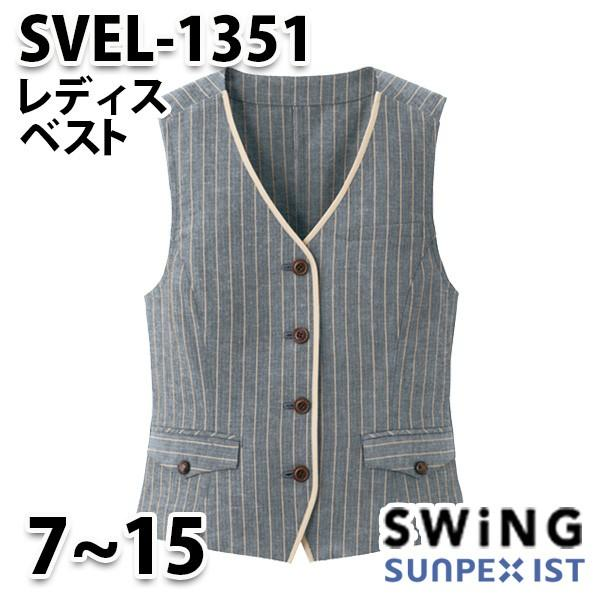SVEL-1351 レディスベスト サンペックスイスト SUNPEXIST スイングSWINGSALEセール