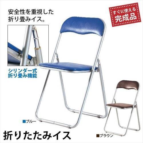 パイプ椅子さん