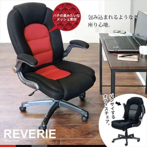 オフィスチェア オフィスチェア メッシュ 可動肘 事務椅子 パソコンチェア オフィスチェアー ワークチェア 学習チェア 学習椅子 椅子 社長椅子 パソコン 勉強 事務 社長