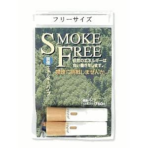 禁煙パイプフリーサイズ2本(先端:金色)|sanyo-stre