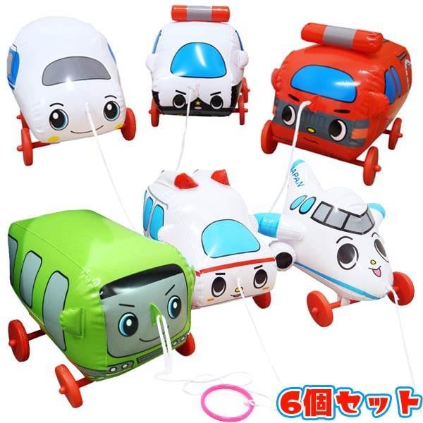 オシャレなお散歩乗り物ジュニア 6個セット(空気玩具 コロコロ)