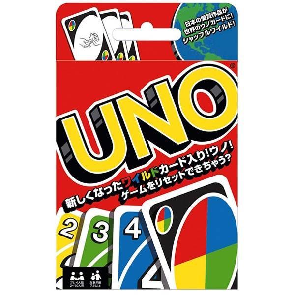 メール便可 UNO カードゲーム|sanyodo-shop|04