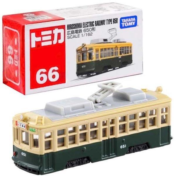 トミカ No.66 広島電鉄 650形(箱)|sanyodo-shop