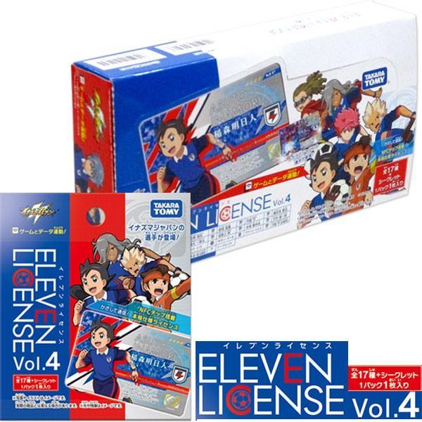 イナズマイレブン イレブンライセンス Vol.4(BOX)