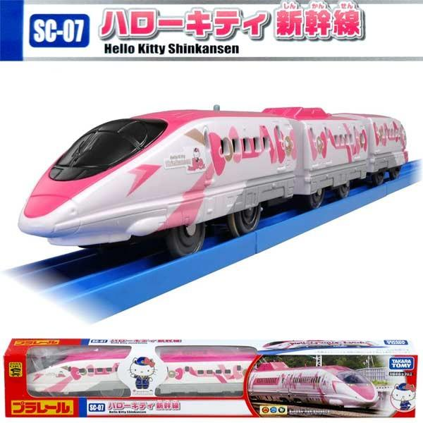 プラレール SC-07 ハローキティ新幹線|sanyodo-shop