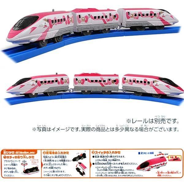 プラレール SC-07 ハローキティ新幹線|sanyodo-shop|02