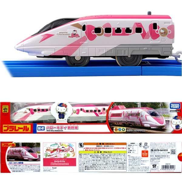 プラレール SC-07 ハローキティ新幹線|sanyodo-shop|03