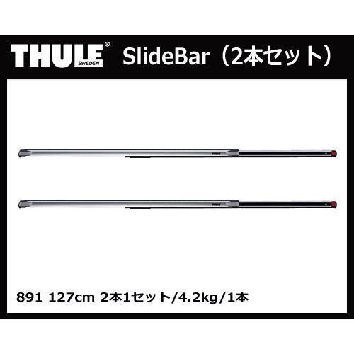 Thule 891-2 Slidebar 127 cm