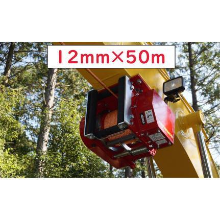 林業集材用繊維ロープ 東京製綱繊維ロープ エースライン 12mm 50m 林業 集材 国内メーカー製 ロープ 安全 軽い 柔らかい 滑りがいい 簡単|sanyosyoji