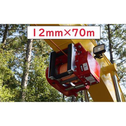 林業集材用繊維ロープ 東京製綱繊維ロープ エースライン 12mm 70m 林業 集材 国内メーカー製 ロープ 安全 軽い 柔らかい 滑りがいい 簡単 sanyosyoji