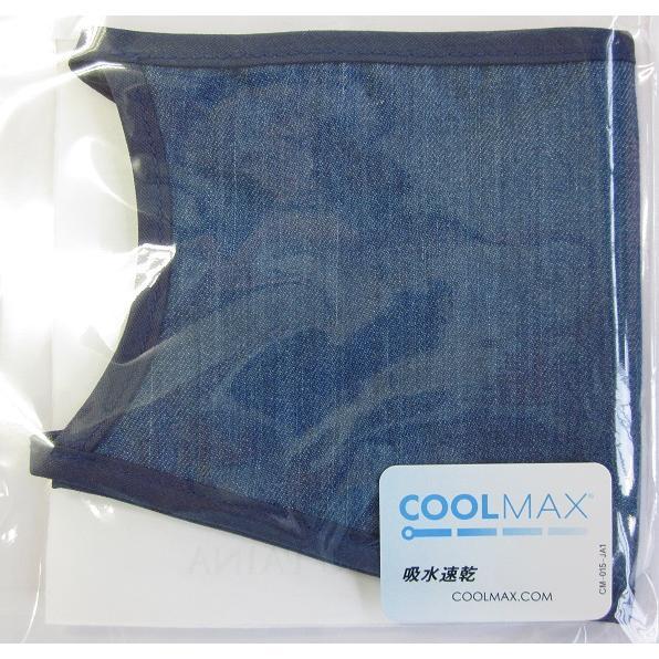 デニムマスク 国産 吸水速乾 蒸れにくい 抗菌加工 臭いにくい 紺色 おしゃれ かっこいい クールマックス 海外発送可能|sanyosyoji|05