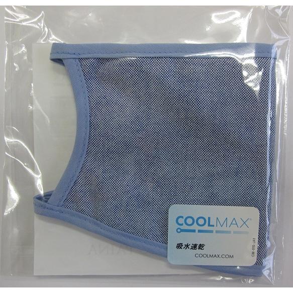 マスク 国産 吸水速乾 蒸れにくい 抗菌加工 臭いにくい 水色 おしゃれ かっこいい Dry mask 海外発送可能|sanyosyoji|05