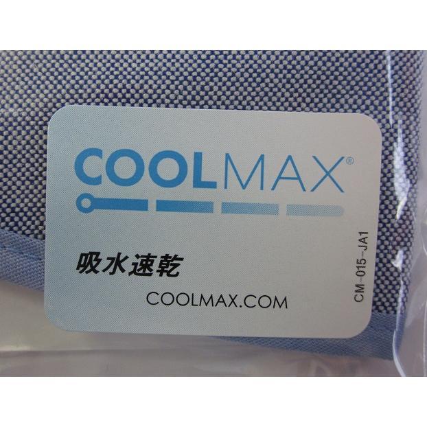 マスク 国産 吸水速乾 蒸れにくい 抗菌加工 臭いにくい 水色 おしゃれ かっこいい Dry mask 海外発送可能|sanyosyoji|06
