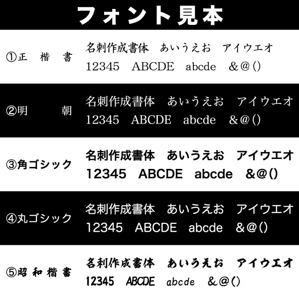 名刺 簡単注文 お値段以上 激安 仕事用 プライベート用 ペット用名刺 sanyu-kousan 02