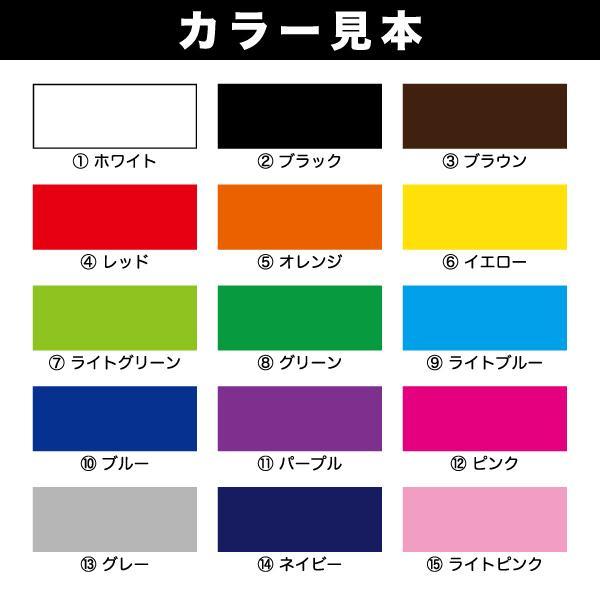 名刺 簡単注文 お値段以上 激安 仕事用 プライベート用 ペット用名刺 sanyu-kousan 13