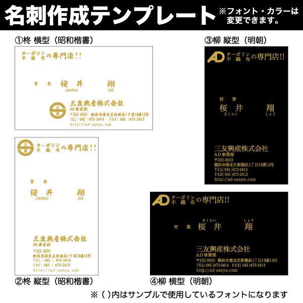 金色で高級感 名刺 豪華 ロゴ 文字 イラスト|sanyu-kousan|03