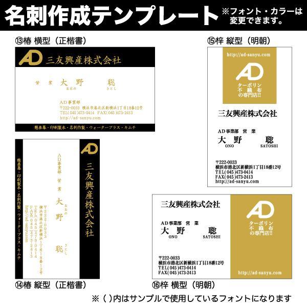 金色で高級感 名刺 豪華 ロゴ 文字 イラスト|sanyu-kousan|06