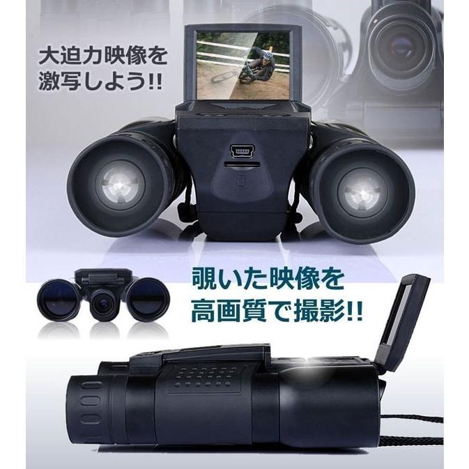 kデジタル双眼鏡 デジカメ  動画/写真 液晶パネル搭載 GD-HD-BINO|saponintaiga|05