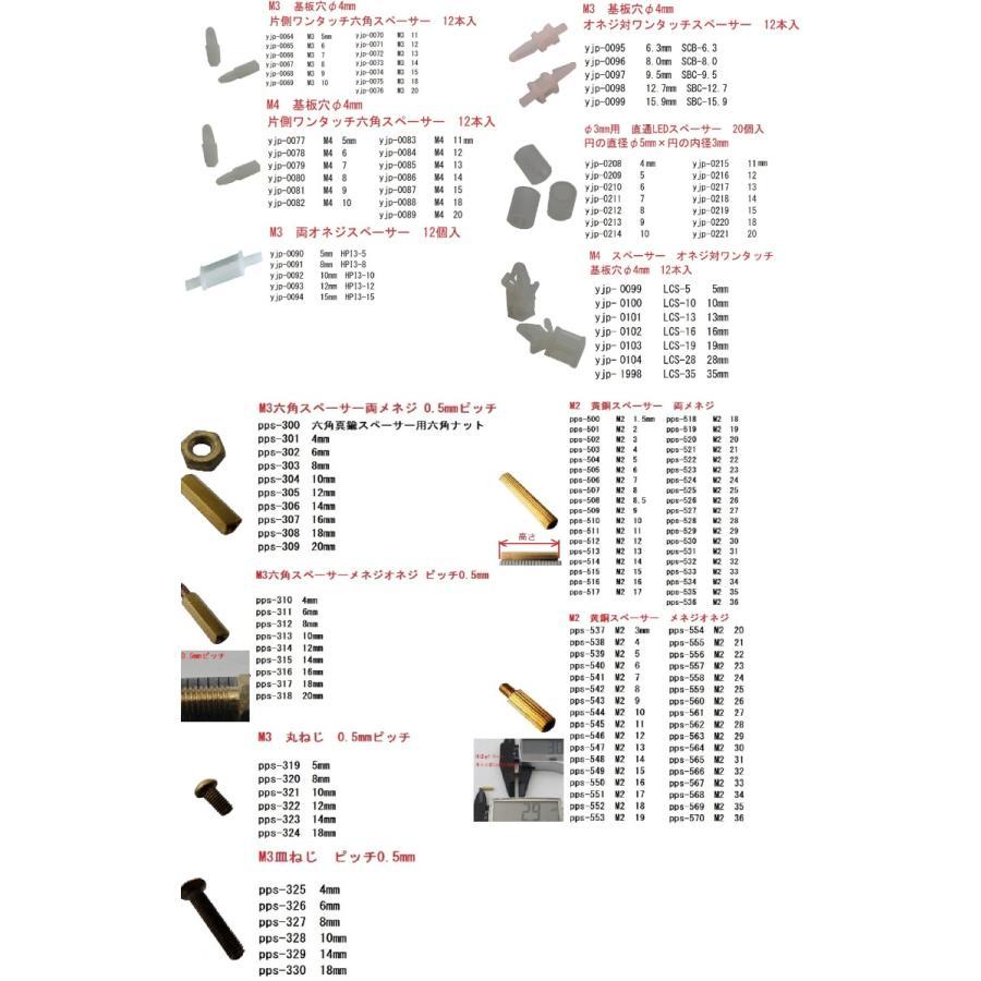 単三 4本 電池ボックス コード付 2個入 <bat-010> sapporo-boueki 04