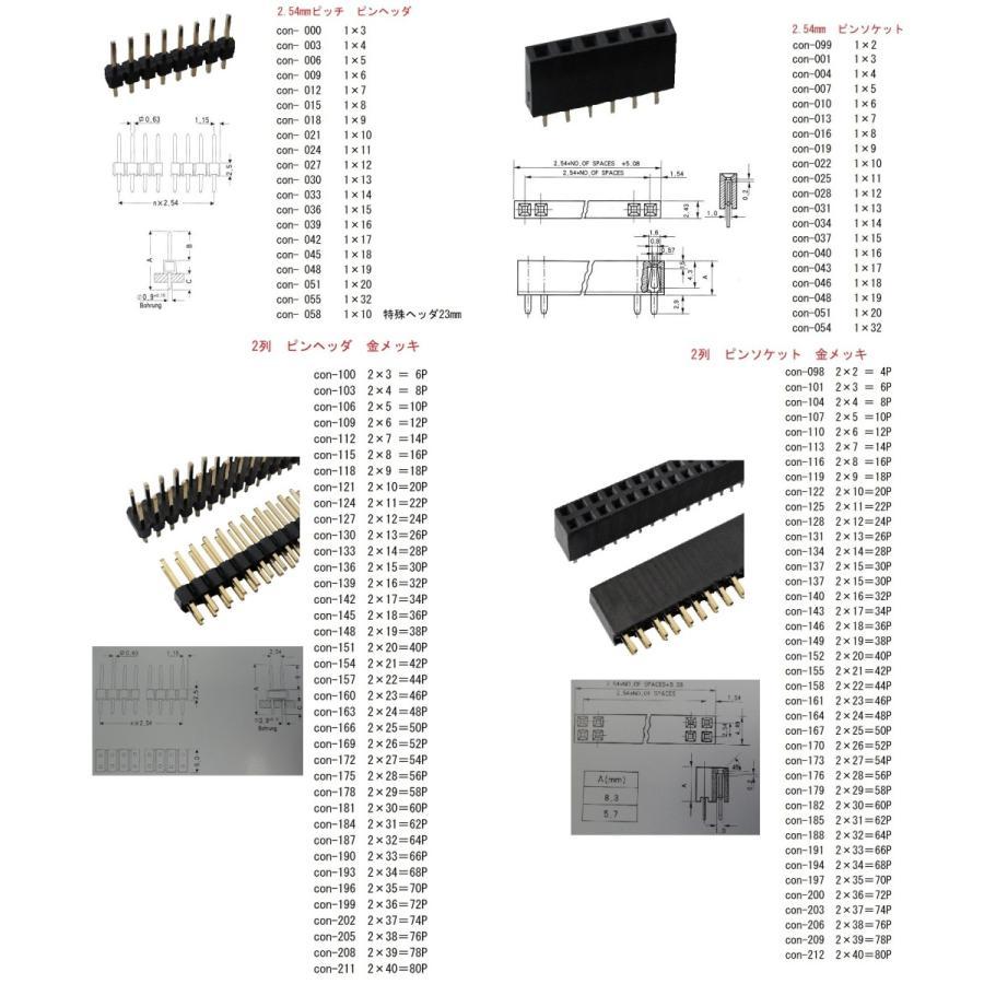 18650 2本 電池ボックス・電池ケース 長さ65mmまで コード付 約40.0×約77.7×厚約20.6mm 2個入 <bat-062> sapporo-boueki 05