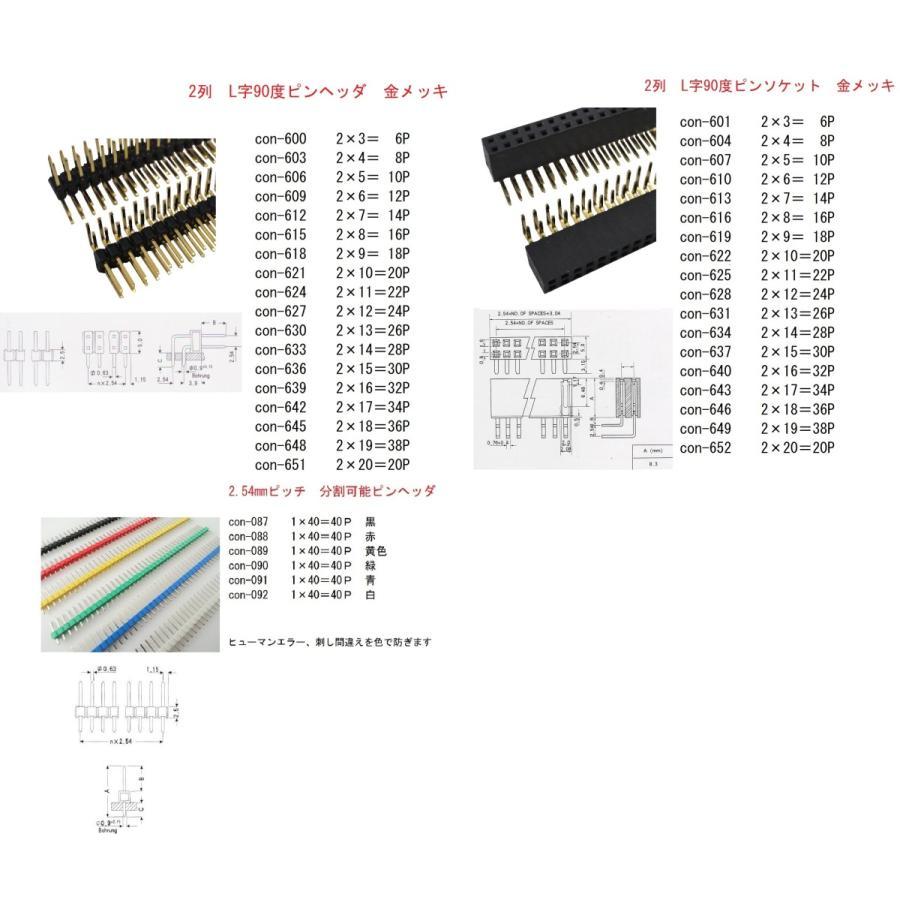 18650 2本 電池ボックス・電池ケース 長さ65mmまで コード付 約40.0×約77.7×厚約20.6mm 2個入 <bat-062> sapporo-boueki 06