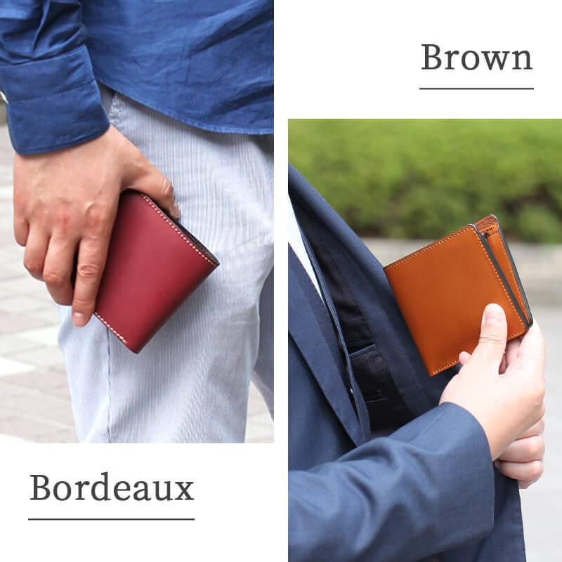 送料無料 名入れ可 札幌革職人館 二つ折り財布 コインケース付き 革 レザー 本革 メンズ レディース 日本製 財布 ギフト プレゼント 贈り物 母の日|sapporo-kawa|05