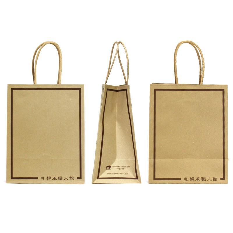 紙袋 Sサイズ 新生活 sapporo-kawa 02
