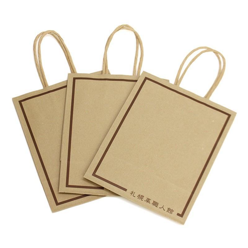 紙袋 Sサイズ 新生活 sapporo-kawa 03