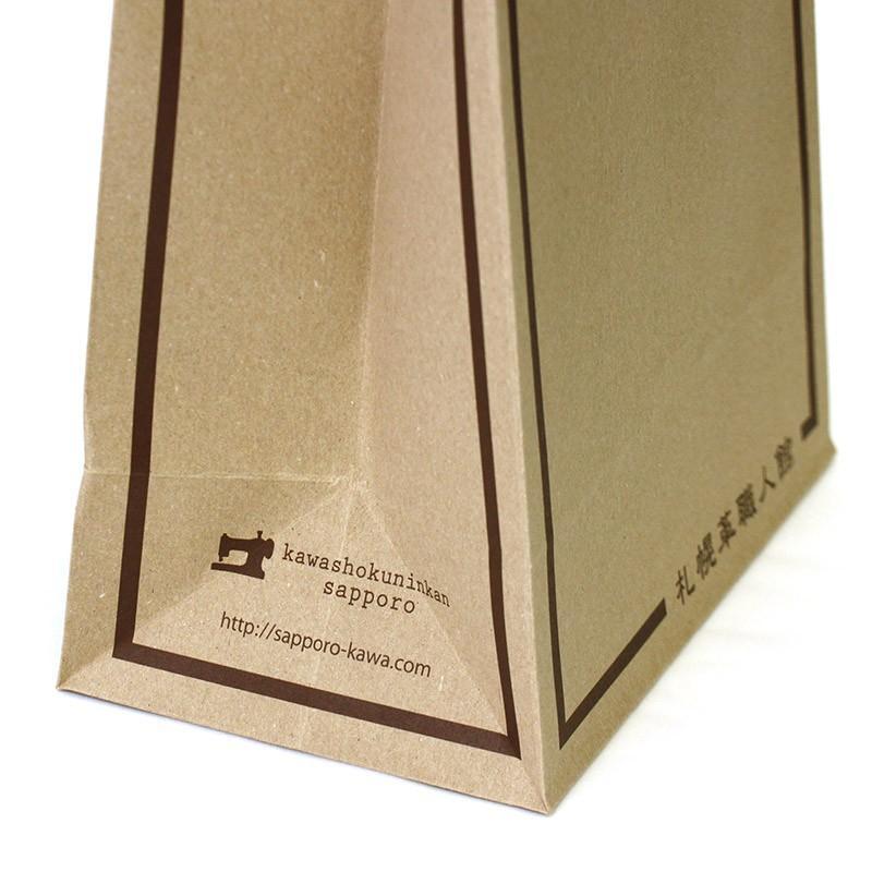 紙袋 Sサイズ 新生活 sapporo-kawa 04