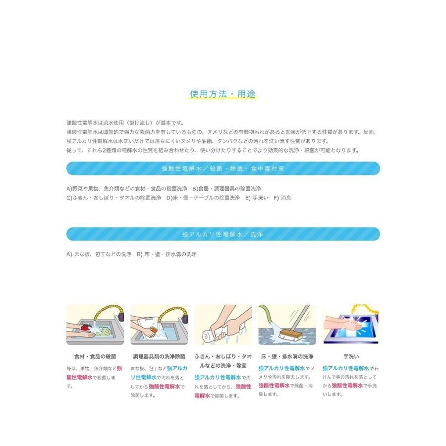 強アルカリ性電解水   10L コロナ対策・ウイルス除菌・消臭・洗浄水|sapporo-kuyou|03