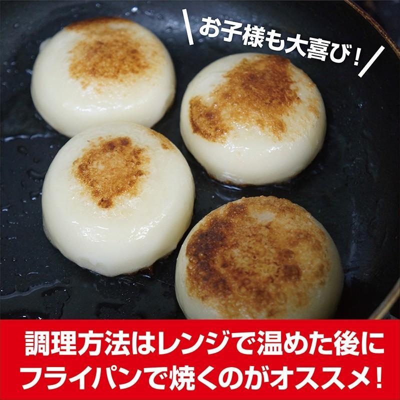 北海道いももち チーズ入り 60g×6個入り 2パックセット 北海道 グルメ お取り寄せ  パーティ 芋 お土産 ケンミンショー チーズ ワイン もち sapporo-rinkou 03