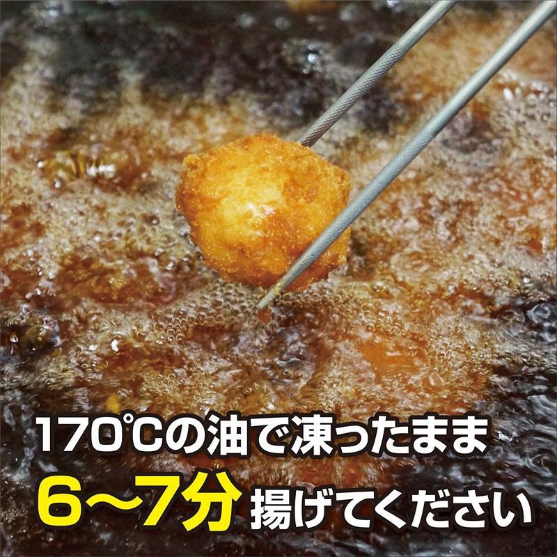 北海道オホーツク無選別帆立 貝柱フライ 500g 250g×2パックセット 北海道 海鮮 冷凍食品   パーティ ホタテ ほたて フライ 貝|sapporo-rinkou|07