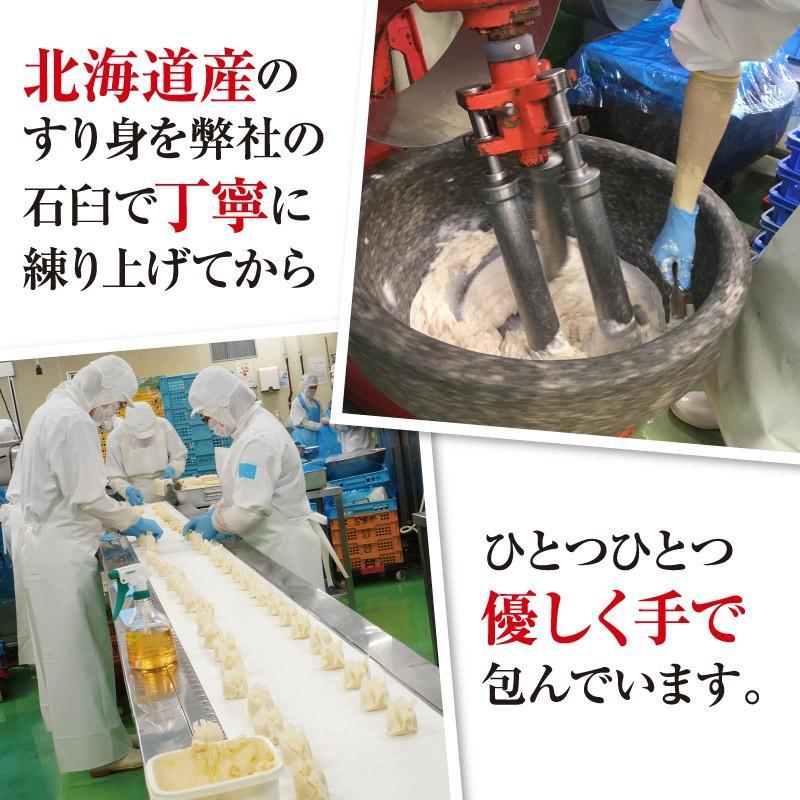 北海道 かにしゅうまい すすきの 肴や一蓮蔵 しゅうまい 業務用 45g×30個セット プロ仕様  蟹しゅうまい sapporo-rinkou 03