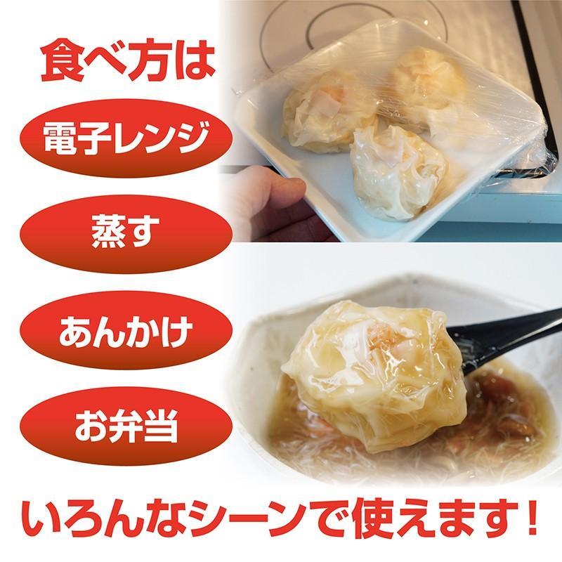 北海道 かにしゅうまい すすきの 肴や一蓮蔵 しゅうまい 業務用 45g×30個セット プロ仕様  蟹しゅうまい sapporo-rinkou 05
