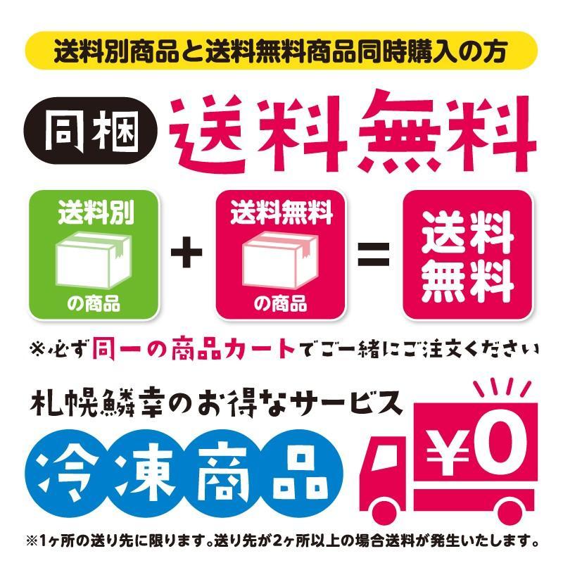 北海道 かにしゅうまい すすきの 肴や一蓮蔵 しゅうまい 業務用 45g×30個セット プロ仕様  蟹しゅうまい sapporo-rinkou 08