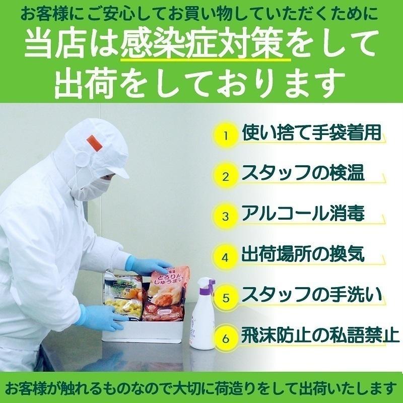 北海道 かにしゅうまい すすきの 肴や一蓮蔵 しゅうまい 業務用 45g×30個セット プロ仕様  蟹しゅうまい sapporo-rinkou 10