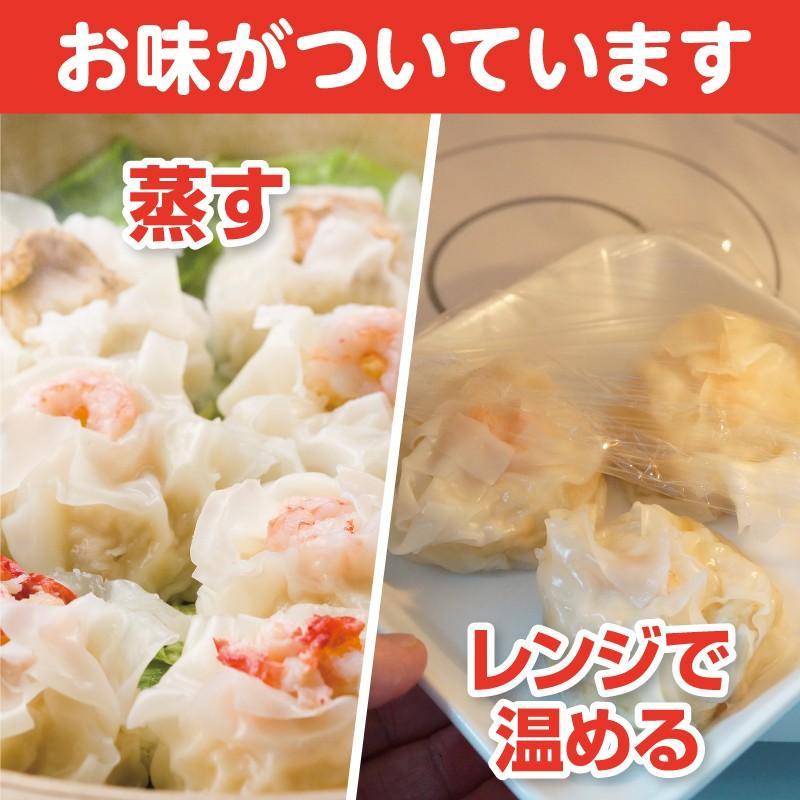 北海道とろりんしゅうまい ほたて  海鮮 しゅうまい ふわとろ 鱗幸食品 冷凍 sapporo-rinkou 04