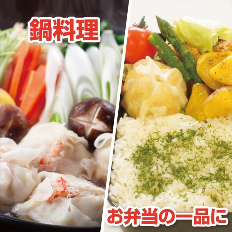 北海道とろりんしゅうまい ほたて  海鮮 しゅうまい ふわとろ 鱗幸食品 冷凍 sapporo-rinkou 05