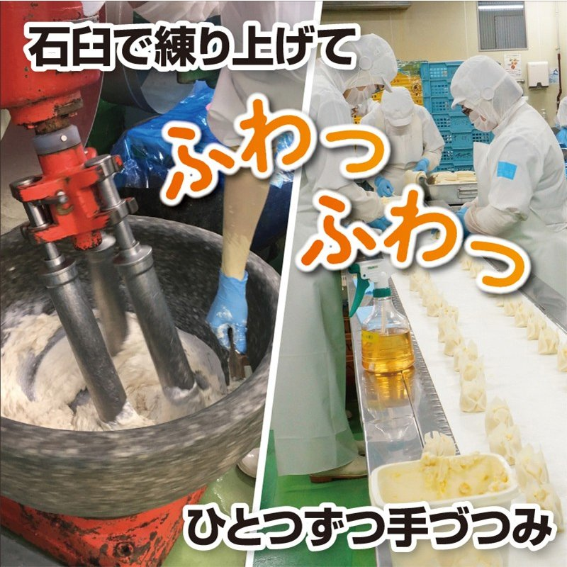 北海道とろりんしゅうまい ほたて  海鮮 しゅうまい ふわとろ 鱗幸食品 冷凍 sapporo-rinkou 07