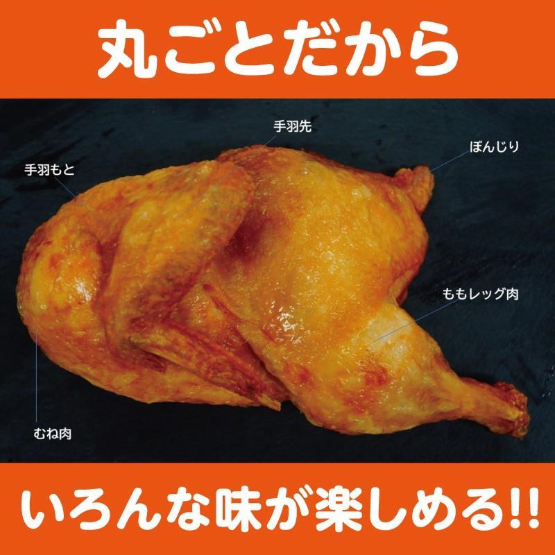北海道産鶏半身揚げ 調理済 若鶏半身揚げ 鶏肉 チキン 丸鶏 お手軽 パーティー  半身揚げ 半身  sapporo-rinkou 03