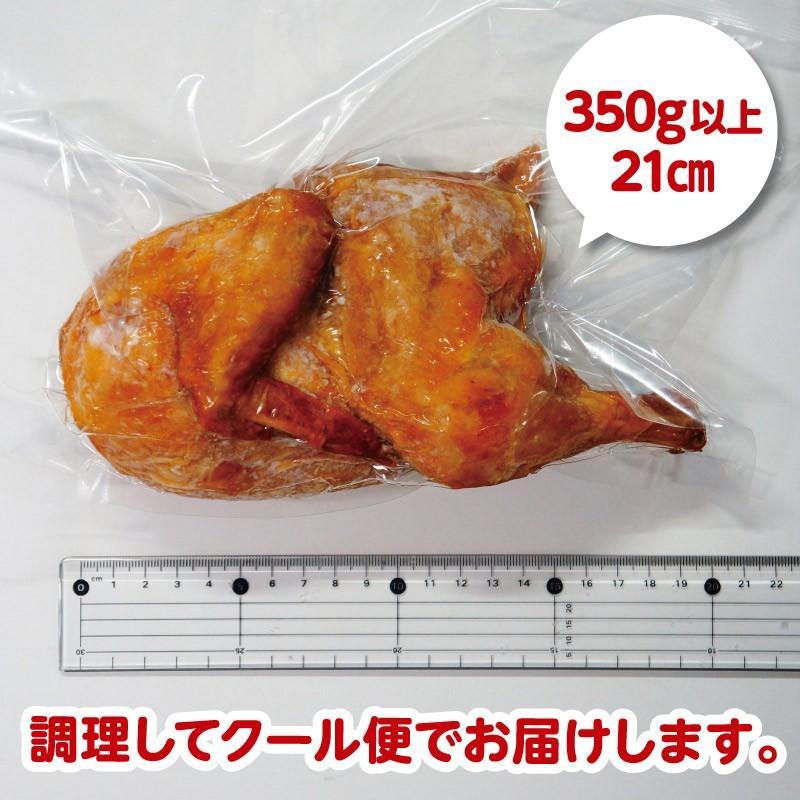 北海道産鶏半身揚げ 調理済 若鶏半身揚げ 鶏肉 チキン 丸鶏 お手軽 パーティー  半身揚げ 半身  sapporo-rinkou 05
