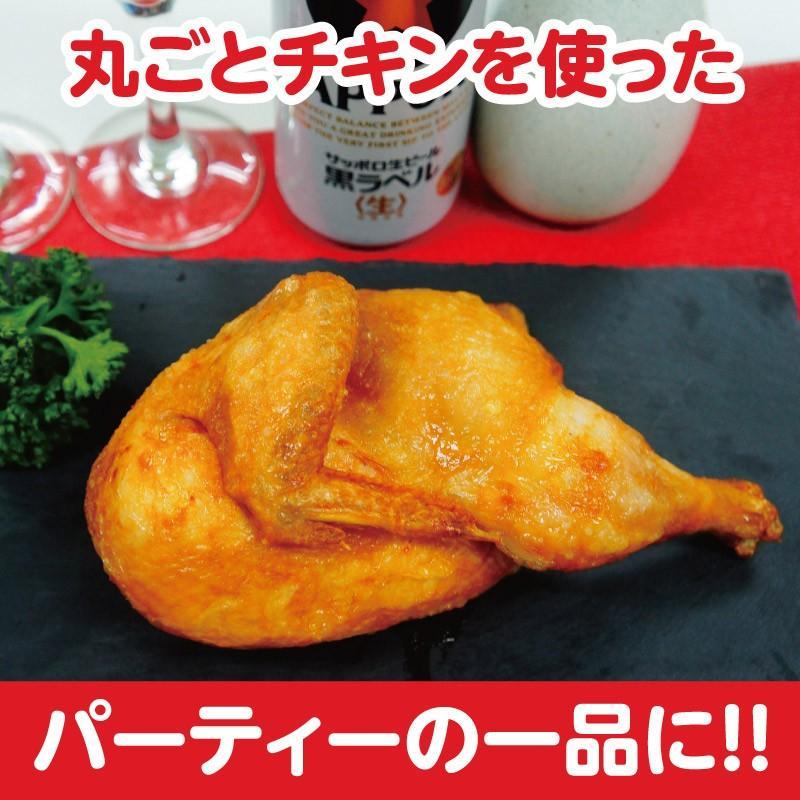 北海道産鶏半身揚げ 調理済 若鶏半身揚げ 鶏肉 チキン 丸鶏 お手軽 パーティー  半身揚げ 半身  sapporo-rinkou 08