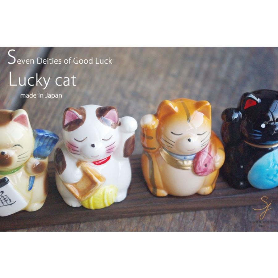 七福猫 金運 招き猫 縁起 ギフト箱入り 七福神 ねこ 猫 縁起物 置物 ギフト 開運 sara-cera 06
