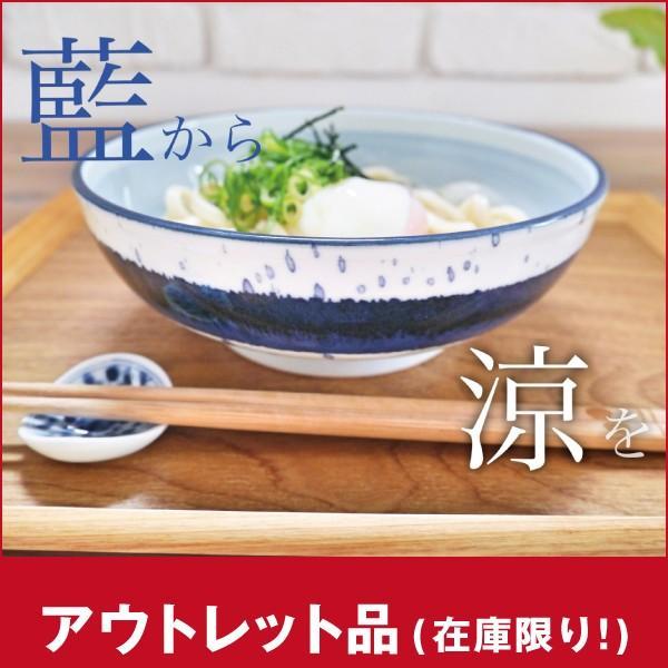 【アウトレット】吹き墨一引軽量6.5麺鉢(入数:3)|sarara-tt