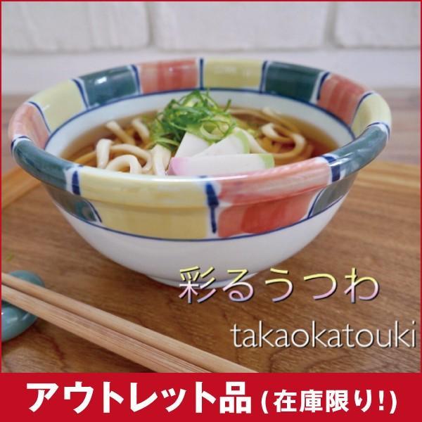【アウトレット】三色十草6.8玉渕丼(入数:4) sarara-tt